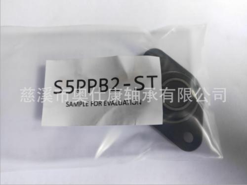 深圳S5PPB2ST,S3PPB5ST